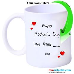 Personalised I Love My Mum Mug