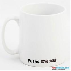 Dear Mum Mug