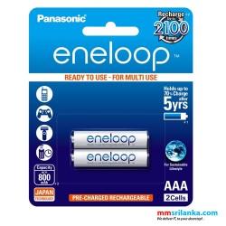 Panasonic Eneloop 800mAh AAA Rechargeable 2 Batteries in One pack