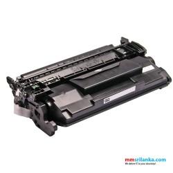 Canon 052 Compatible Toner Cartridge For 214DW