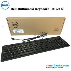 Dell Multimedia USB Wired Keyboard