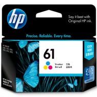 HP 61 Colour Cartridge for HP 1000/1010/1050/2050/3050