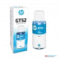 HP GT52 Cyan Ink Bottle for HP GT5810 | GT5820 | 315 | 415