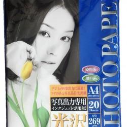 Mitsubishi Photo Paper Glossy - A4 - 269gm 20 sheets pack