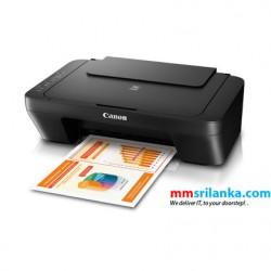 Canon Pixma MG2570s Printer (Printer/Copy/Scan)