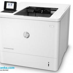 HP LaserJet Enterprise M607dn Monochrome Printer with Duplex and Networking